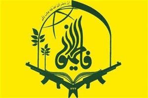 برگزاری مراسم تشییع پیکر شهید مدافع حرم در دانشگاه شهید بهشتی