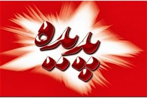 شرط و شروط  وزارت راه برای تعیین تکلیف تخلفات پدیده شاندیز