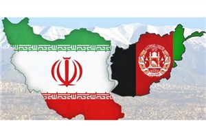 عقد تفاهم نامه همکاری بین دانشگاه نیشابور و دانشگاه های افغانستان