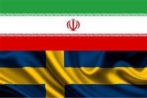 تاکید بر تقویت همکاریهای قضائی و حقوق بشری ایران و سوئیس