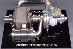 میکرو توربین کامپکت  جدیددلتا برای خودروهای برقی