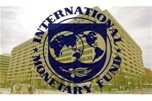 قول مساعد رئیس صندوق بین المللی پول برای پیگیری همکاری بانک های اروپایی با ایران