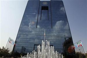 نرخ ارز دولتی اعلام شد/دلار بانکی  ارزان شد