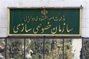فروش ۱۸ هزار میلیارد ریال سهم دولت تا پایان دی ماه