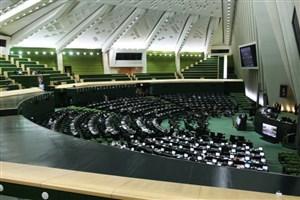 پیوستن رسمی ایران به توافق پاریس امروز در مجلس بررسی میشود