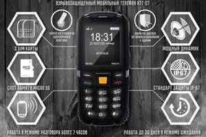 ساخت گوشی ضد انفجار توسط کمپانی روسی
