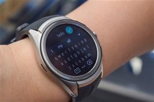 عرضه دو ساعت هوشمند جدید توسط گوگل  اوایل سال 2017