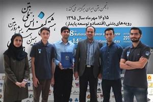 کسب مقامتیم دانشجویی دانشگاه آزاد اسلامی قزوین درمسابقات ملی بتن