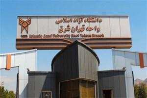 دو تن از اعضای هیات علمی واحد تهران شرق به مرتبه استادیاری ارتقا یافتند
