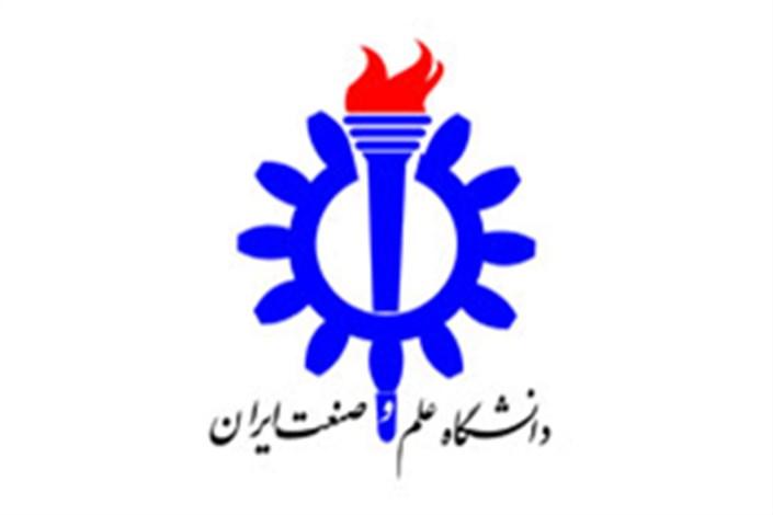 رئیس دانشگاه: آموزش اساتید عراقی در دانشگاه علم صنعت