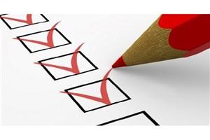 دفترچه آزمون ورودی متقاضیان پروانه کارآموزی وکالت فردا منتشر می شود