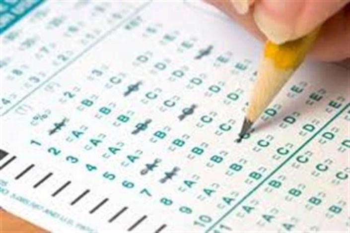 صد و یازدهمین دوره آزمون زبان انگلیسی پیشرفته ، پنجشنبه برگزار می شود
