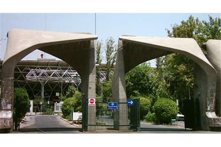 دومین اجلاس روسای دانشگاه های برتر ایران و روسیه برگزار می شود