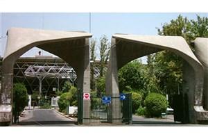 کمبود فضای ورزشی در دانشگاه تهران/ساخت مجموعه های ورزشی جدید