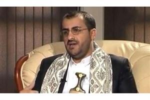 صنعاء خواستار صدور قطعنامه شورای امنیت برای پایان جنگ علیه یمن شد