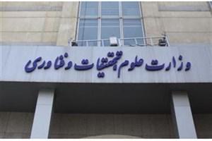 وزارت علوم اهتمام جدی  برای پیگیری و دفاع از حقوق دانشجویان ایرانی در هند دارد