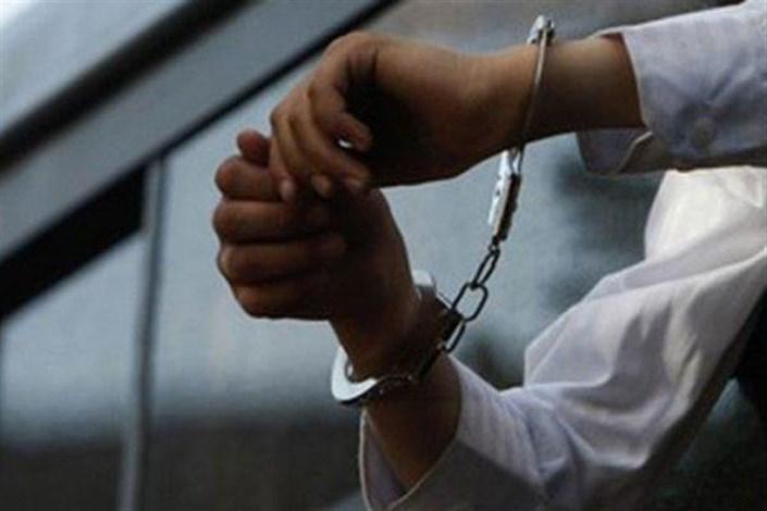 دستگیری سوسمار سمی