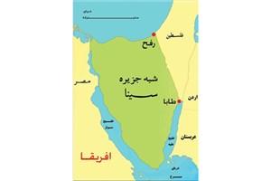 کشته شدن 8 فرد مسلح در شمال منطقه سینای مصر
