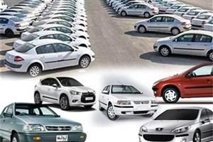 شورای رقابت مسئول قیمتگذاری خودرو است