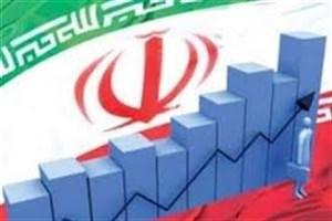 راهکارهای 3 گانه برای تحقق اقتصاد اسلامی