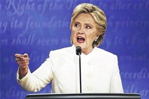هیلاری کلینتون رقابت برای تصدی پست شهرداری نیویورک را بررسی می کند