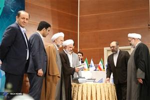 مراسم رونمایی از کتاب مقررات دانشگاه آزاد اسلامی در محل سازمان مرکزی این دانشگاه برگزار شد