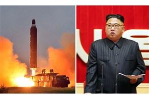 سئول: هر لحظه ممکن است کرهشمالی دست به آزمایش اتمی بزند