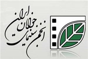 سهم انجمن سینمای جوان از جشنواره های جهانی
