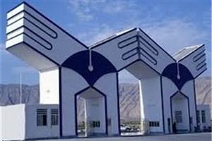 اهمیت نقش روابط عمومی  در دانشگاه آزاد اسلامی