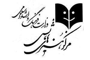 برنامه های نمایشی روز ملی هنرهای نمایشی در 33 منطقه استانی اعلام شد