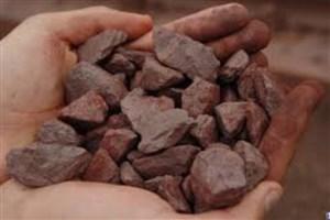 ادامه افت قیمت سنگآهن/ درخواست برای حذف عوارض
