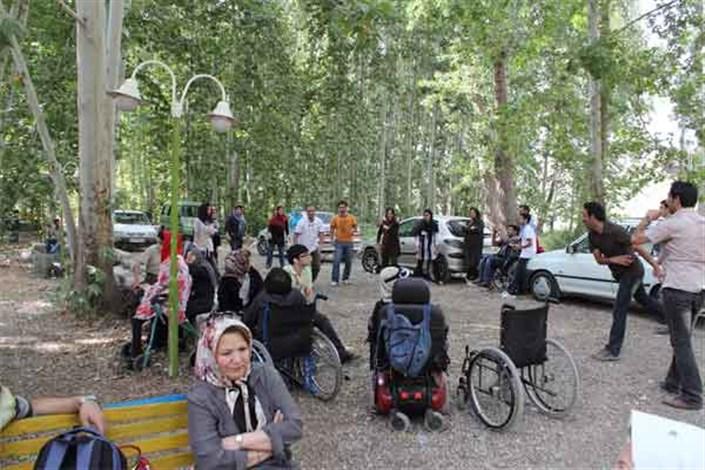 بوستان ویژه معلولان