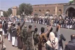 چهارمین عملیات تبادل اسرا میان انصارالله و دولت مستعفی یمن
