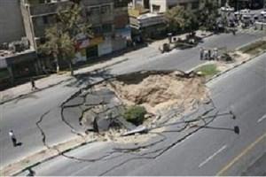 نشست زمین در مولوی بعد از میدان محمدیه