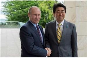 نخست وزیر ژاپن: معاهده صلح با روسیه در پیش است