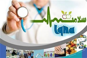 موفقیت در حوزه بهداشت یکی از عوامل اصلی افزایش امید به زندگی است
