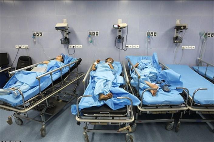 بخش مسمومیت بیمارستان لقمان