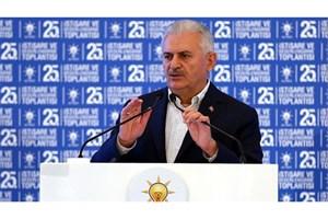 سخنرانی تبلیغاتی ییلدریم برای همهپرسی ترکیه