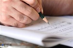 برگزاری امتحانات پایان نیمسال دوم 96-95 دانشگاه آزاد اسلامی جویبار