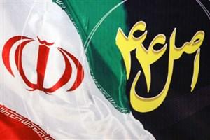 نشست کمیسیون حمایت از تولید ملی فردا با حضور لاریجانی برگزار میشود