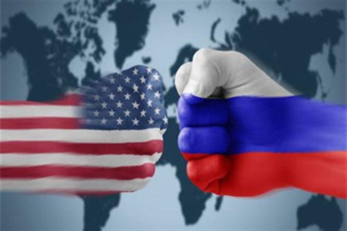 روسیه آمریکا