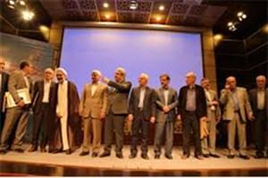 کاوه و  شکریه، اساتید ممتاز دانشگاه علم و صنعت ایران شناخته شدند