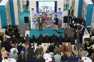 مراسم «روز ایران» در نمایشگاه کتاب بلگراد