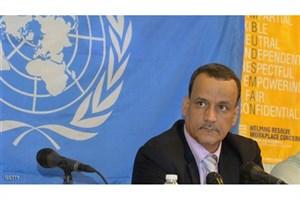 فرستاده سازمان ملل طرح جدید خود برای حل بحران یمن را اعلام کرد