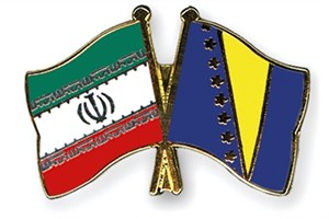 امضای تفاهمنامه همکاری سازمان صنایع کوچک ایران و بوسنی وهرزگوین