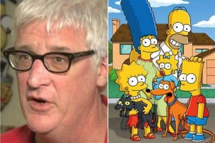نویسنده و تهیهکننده «سیمپسونها» درگذشت