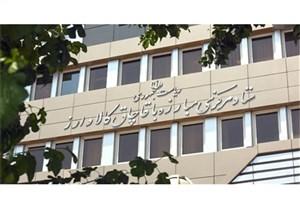 کشف ۵ هزار و ۹۰۰ پالت لپتاپ قاچاق در تهران