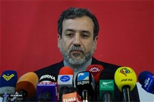 عراقچی: جای بعضی توافقات در سازمان ملل خالی است