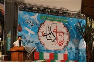 برگزاری هشتمین سالگرد تدفین پنج شهید گمنام دانشگاه آزاد اسلامی شهرکرد