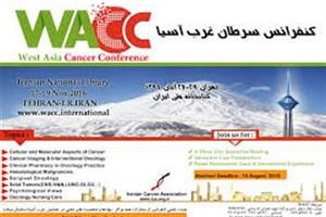 عوامل محیطی شایعترین عامل سرطان معده در ایران